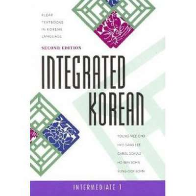 Integrated Korean Intermediate 1