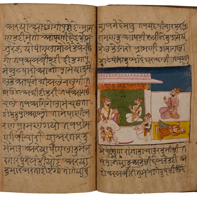 Sanskrit extended vocabulary
